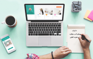 ۱۰ ترفند برای کسب موفقیت در تجارت آنلاین